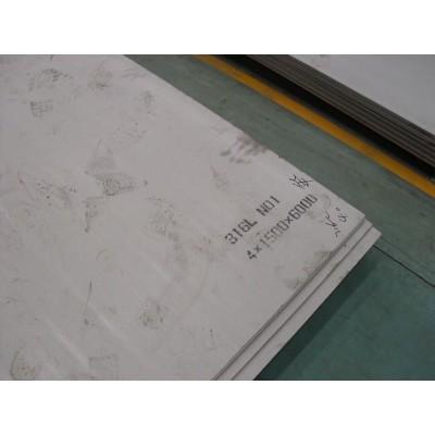 TẤM INOX SUS304L/SUS316L/SUS904L.