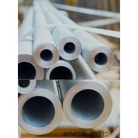 ỐNG INOX (AISI304/316/310S/321/904L)