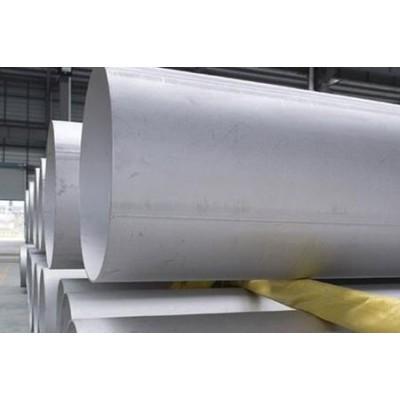 ỐNG INOX JISG3459/ ASTMA312
